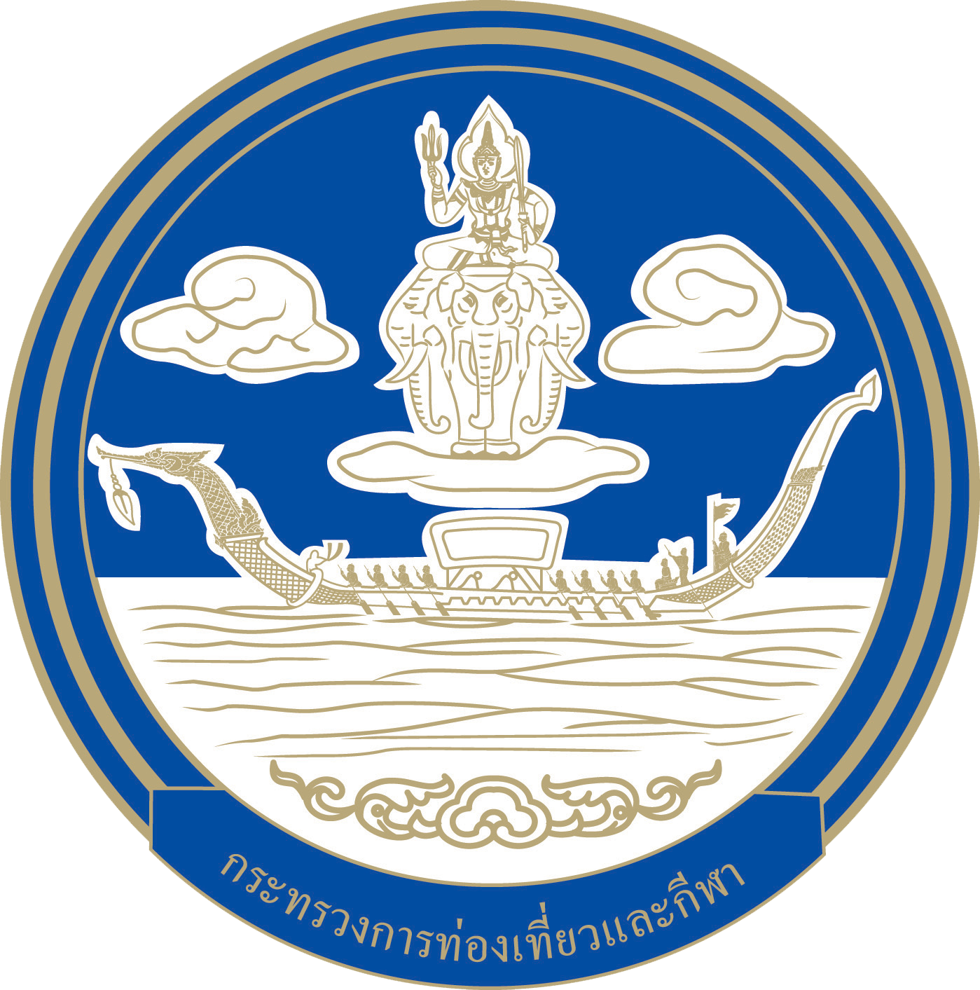 MOTST Supporting Authority for The Thailand International Boat Show