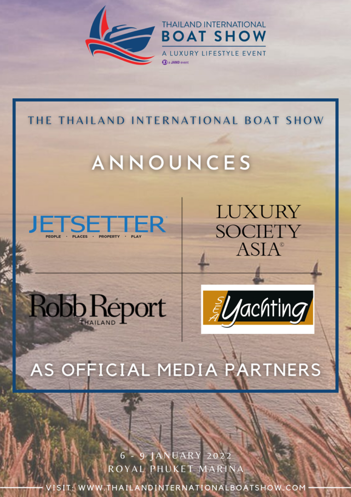 TIBS announces official media partners
